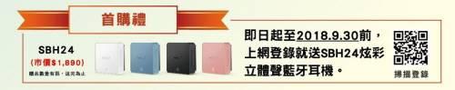 Sony Xperia XA2 Plus 登台 中階價格 高階享受!