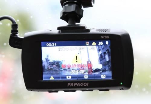 PAPAGO GoSafe S70G 行車記錄器 廣角鏡頭日夜清晰錄影 守護行車安全