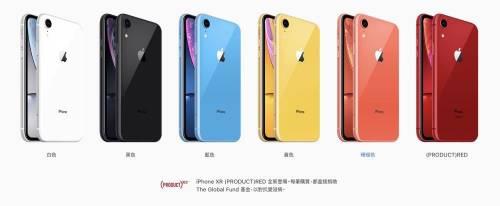 iPhone XS XS Max 與 XR 台灣售價公佈 頂規定價破 5 萬!