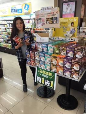 西雅圖極品咖啡 7-11買一送一 環保吸管組加購價只要99元