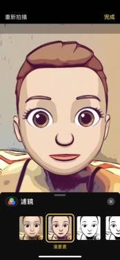 用 iOS 12 的 Memoji 當主角 來拍出漫畫風影片!