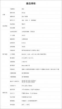 台灣品牌電子智能門鎖 PAPAGO AL-8100 多重解鎖更方便
