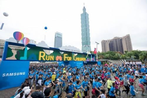 台灣最美的公益路跑 第 14 屆三星公益路跑 Run For Children!