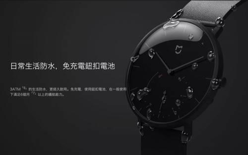 小米超優雅「米家石英錶」登台 10 16 官網三色開賣!