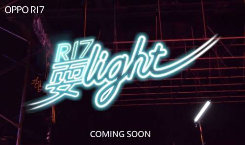 OPPO x Dcard 聯手舉辦 R17 百人搶先體驗會 11 1 「耍light」開派對!
