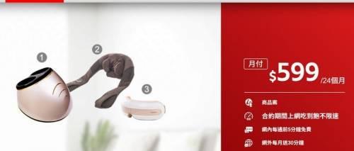 《電信優惠方案》新辦 攜碼門號?手機綁約?送熱門家電。該如何選擇才能當個聰明消費者︱