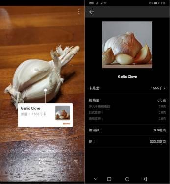 HUAWEI Mate20 Pro 實測 不只拍照強 更多好用功能令人驚豔