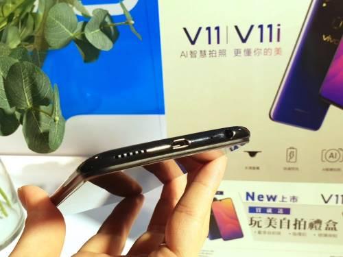 VIVO V11 V11i AI 美顏拍照 11 16 開賣 萬元有找!