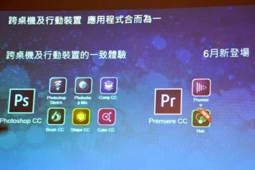 Android用戶限定- Adobe推出四款最新的CC工具