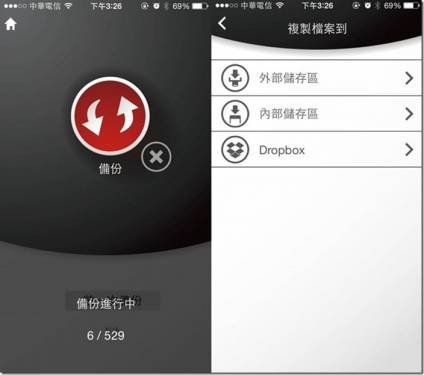 iPhone iPad 擴增容量 備份 交換檔案很困難? PhotoFast給你超直覺解決方案