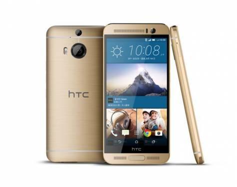 年度雙旗艦HTC ONE M9+ 閃耀金 新色將於6月3日登場