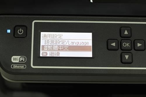 免改機!Epson L565 連續供墨印表機設計得更好 C P 值更高