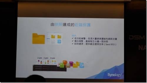 Synology 發表 DSM 5.2 NAS 作業系統 強化混合雲與虛擬化發展