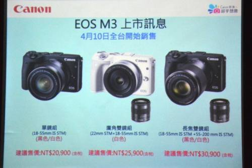 Canon迷你單眼再進化 全新EOS M3觸控對焦更快速
