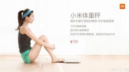 小米將於米粉節 4月8日 推出小米Note 女神版與體重計!
