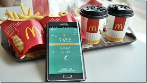 揮別晨起Blue 麥當勞早安鬧鐘帶來好美味