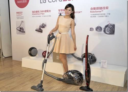 LG CordZero 無線吸塵器 強大吸力跟你走
