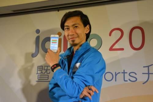 JoiiSports 1.4升級版 揪團運動還能做公益