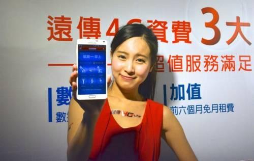 電話講免驚!遠傳推出4G網外市話超值包為你省荷包!