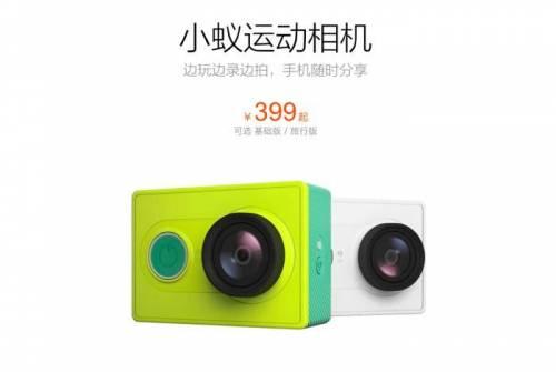 向GoPro致敬 小米推出高規低價小蟻運動相機