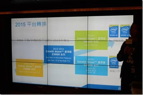 回歸 X86 微軟 Surface 3 提供更輕盈多功的平板選擇