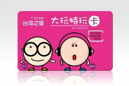 台灣之星推出