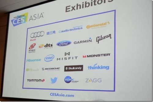 CES 首次移師亞洲 第一屆亞洲消費電子展CES ASIA 5月底上海登場