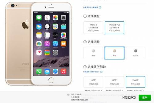 Apple 10月再為iPhone 6 6 Plus開放36個銷售國家
