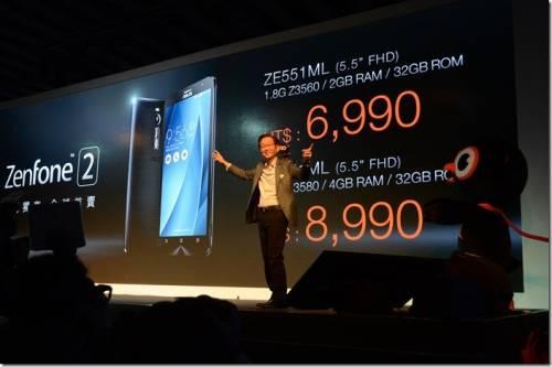 ASUS ZenFone 2 首賣 Zen粉千人到場同慶