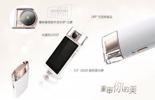 Sony推出自拍神器-KW1 讓你拿著也很