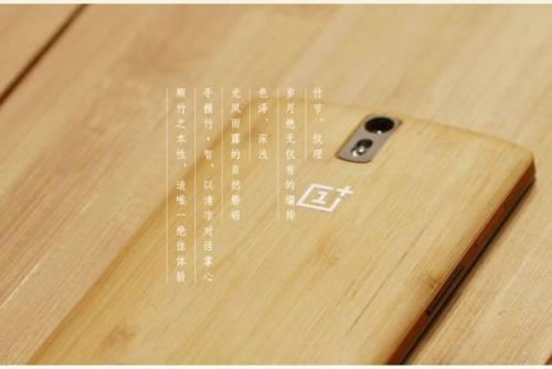 OnePlus一加手機率先發表 限量竹質背蓋版本8月18日開放預約