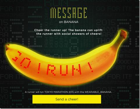 穿戴式Banana問世 挑戰Apple Watch