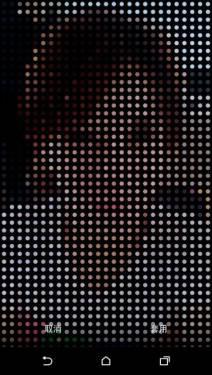 HTC Dot View 洞洞保護套再進化