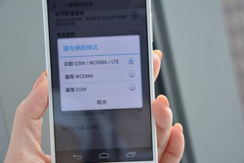 華為推出Ascend P7 MediaPad X1 正式加入台灣4G手機行列