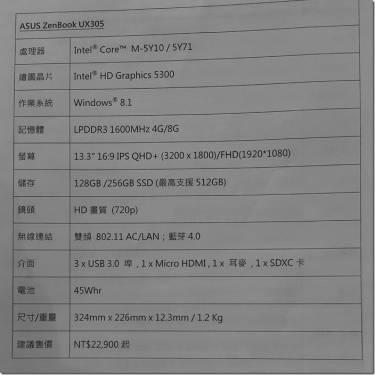 ASUS ZenBook UX305 Pro UX501 變形平板Transformer Book T300 T100 Chi 即日上市