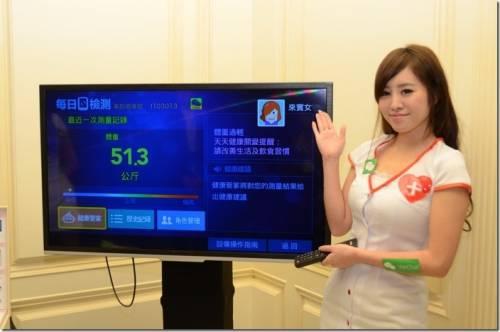 WeChat 智慧平台進化 結合運動 健康與家庭