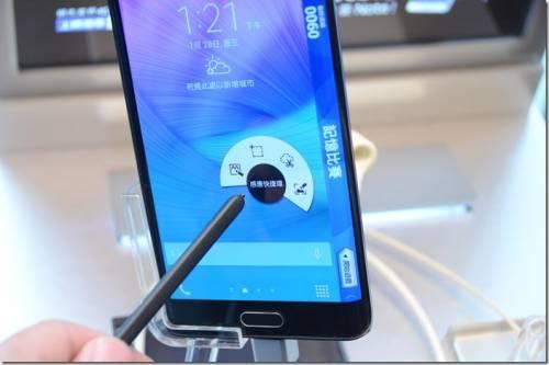 Samsung GALAXY Note Edge售價28900 即將在台登場