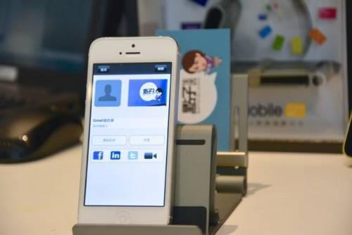 蒙恬科技推出新品 Phone Kit讓你的名片管理更有效率