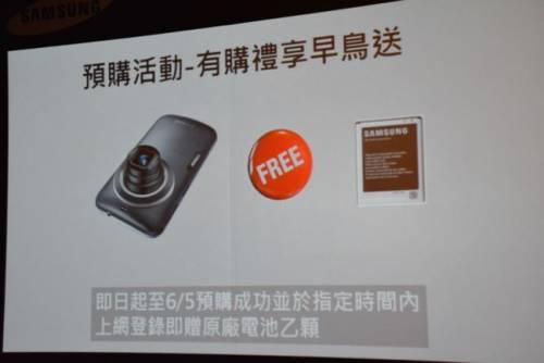 GALAXY K zoom 六月初上市 建議售價NT 16 900