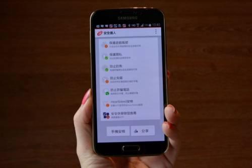 趨勢科技與LINE whoscall兩大台灣品牌與你一起守護台灣使用者
