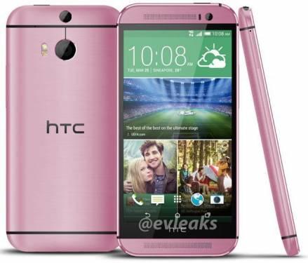 HTC One M8再傳將推出迷人藍色