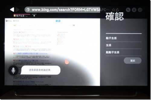 LG ULTRA HD TV 薄型高畫質外 webOS好用又精彩