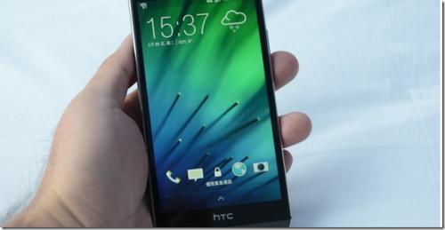 HTC確定在2015 MWC推出Hima