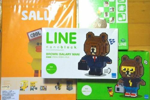 LINE DIY 系列- nanoblock 熊大上班去