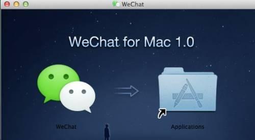 WeChat Mac版上線 強調隱私保護與螢幕截圖功能好貼心