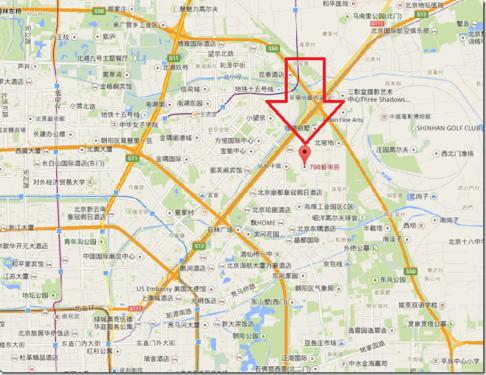 北京798藝術區 中國文青與藝術家聚落