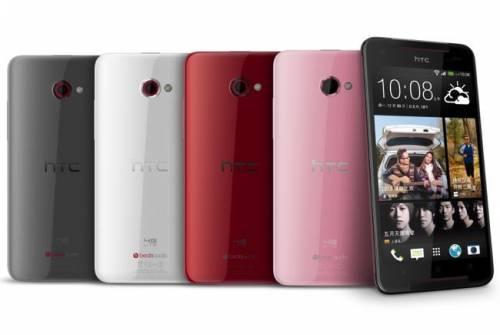 HTC Butterfly S 新色玫瑰粉 即將登場