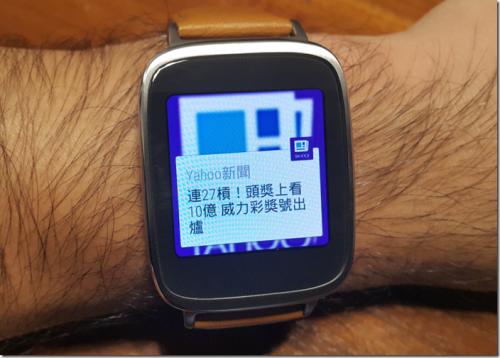 最像真錶的智慧型手錶 ZenWatch動手玩