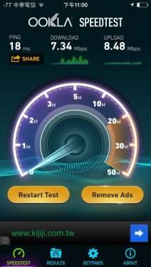 LINKASE Pro 3G + WiFi訊號增強保護殼 擺脫傳送失敗的焦慮噩夢
