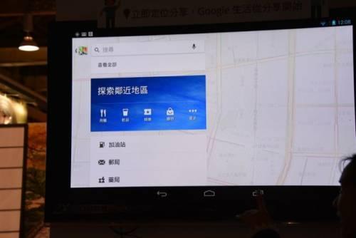 Google 11月22-24日 在華山與你互動體驗用心每一天